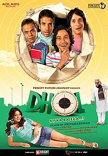 Download Songs Dhol  Movie by Priyadarshan on Pagalworld