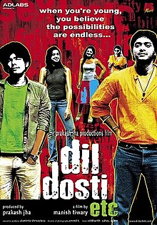 Latest Movie Dil Dosti Etc by Shreyas Talpade songs download at Pagalworld