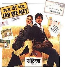 Hit movie Jab We Met by Shahid Kapoor songs download on Pagalworld