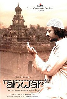 Latest Movie Anwar  by Nauheed Cyrusi songs download at Pagalworld