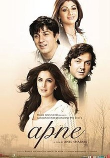 Latest Movie Apne by Katrina Kaif songs download at Pagalworld