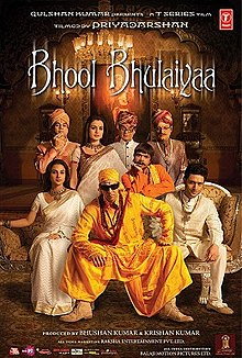 Download Songs Bhool Bhulaiyaa Movie by Priyadarshan on Pagalworld