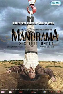 Hit movie Manorama Six Feet Under by Jay on songs download at Pagalworld