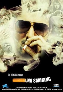 Download Songs No Smoking  Movie by Anurag Kashyap on Pagalworld