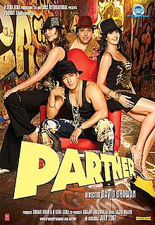 Latest Movie Partner  by Katrina Kaif songs download at Pagalworld