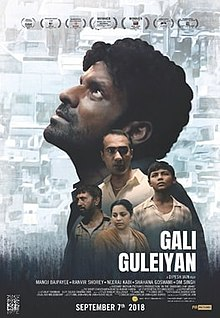 Hit movie Gali Guleiyan by Manoj Bajpayee songs download on Pagalworld