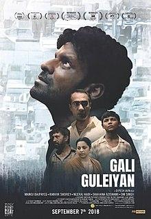 Latest Movie Gali Guleiyan by Neeraj Kabi songs download at Pagalworld