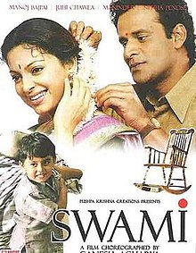 Hit movie Swami  by Juhi Chawla songs download on Pagalworld