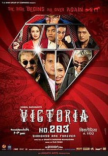 Latest Movie Victoria No. 203  by Javed Jaffrey songs download at Pagalworld