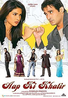Latest Movie Aap Ki Khatir  by Suniel Shetty songs download at Pagalworld