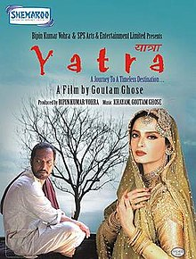Hit movie Yatra  by Nana Patekar songs download on Pagalworld