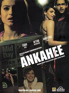 Download Songs Ankahee  Movie by Vikram Bhatt on Pagalworld