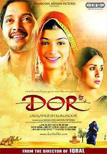 Download Songs Dor  Movie by Nagesh Kukunoor on Pagalworld