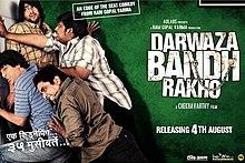 Latest Movie Darwaaza Bandh Rakho by Isha Sharvani songs download at Pagalworld