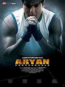 Latest Movie Aryan: Unbreakable by Sohail Khan songs download at Pagalworld