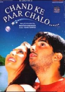 Hit movie Chand Ke Paar Chalo  by Shakti Kapoor songs download on Pagalworld