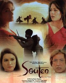 Hit movie Souten: The Other Woman by Mahima Chaudhry songs download on Pagalworld