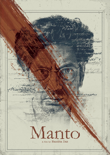 Download Songs Manto  Movie by Viacom 18 Motion Pictures on Pagalworld