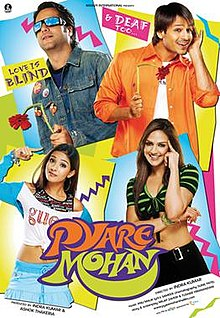 Movie Pyare Mohan by Kunal Ganjawala on songs download at Pagalworld