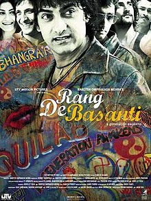 Download Songs Rang De Basanti Movie by Ronnie Screwvala on Pagalworld