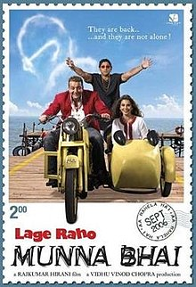 Hit movie Lage Raho Munna Bhai by Jimmy Sheirgill songs download on Pagalworld