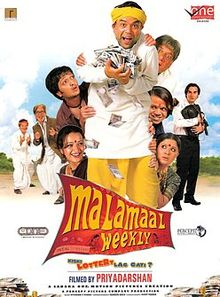 Hit movie Malamaal Weekly by Rajpal Yadav songs download on Pagalworld