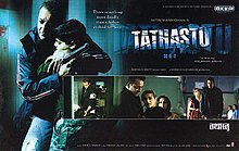 Hit movie Tathastu by Amisha Patel songs download on Pagalworld