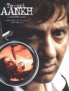 Latest Movie Teesri Aankh: The Hidden Camera by Amisha Patel songs download at Pagalworld