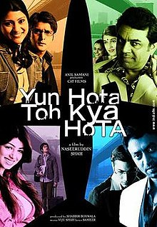 Latest Movie Yun Hota Toh Kya Hota by Irrfan Khan songs download at Pagalworld