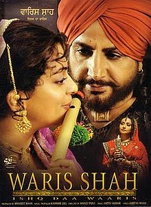 Hit movie Waris Shah: Ishq Daa Waaris by Dev on songs download at Pagalworld