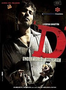 Latest Movie D  by Isha Koppikar songs download at Pagalworld