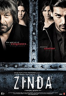 Latest Movie Zinda  by Celina Jaitly songs download at Pagalworld