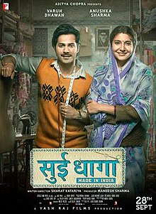 Hit movie Sui Dhaaga by Anushka Sharma songs download on Pagalworld