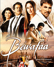 Download Songs Bewafaa  Movie by Productions on Pagalworld