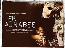 Hit movie Ek Ajnabee by Shekhar on songs download at Pagalworld