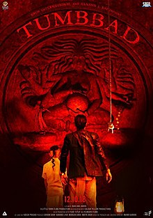 Download Songs Tumbbad Movie by Productions on Pagalworld
