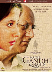 Hit movie Maine Gandhi Ko Nahin Mara by Urmila Matondkar songs download on Pagalworld