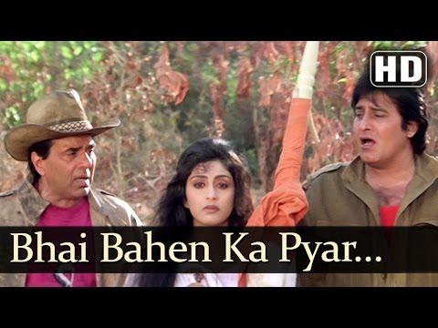 Bhai Bahen Ka Pyar 2 Farishtay Mp3 Song Download On Pagalworld Free
