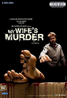 Latest Movie My Wife's Murder by Boman Irani songs download at Pagalworld