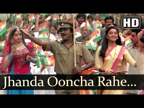 Jhanda Ooncha Rahe Hamara Farishtay Mp3 Song Download On Pagalworld Free
