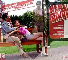 Download Songs Neal 'n' Nikki Movie by Aditya Chopra on Pagalworld