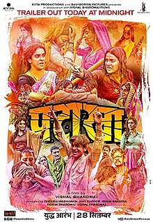 Download Songs Pataakha Movie by Vishal Bhardwaj on Pagalworld