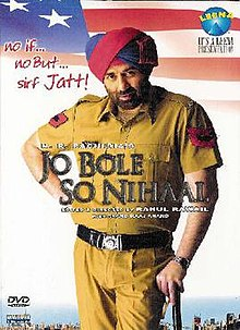 Download Songs Jo Bole So Nihaal  Movie by T-series on Pagalworld
