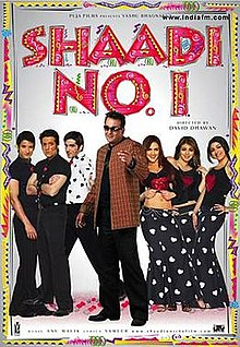 Latest Movie Shaadi No. 1 by Ayesha Takia songs download at Pagalworld
