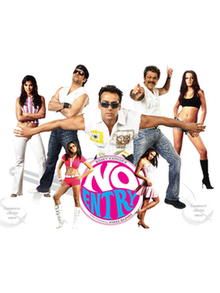 Hit movie No Entry by Anu Malik on songs download at Pagalworld
