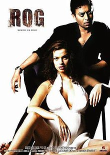 Latest Movie Rog by Irrfan Khan songs download at Pagalworld