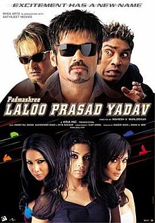 Latest Movie Padmashree Laloo Prasad Yadav by Mahesh Manjrekar songs download at Pagalworld