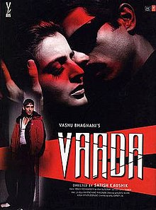 Hit movie Vaada  by Amisha Patel songs download on Pagalworld