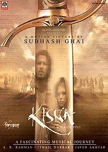 Movie Kisna: The Warrior Poet by Sukhwinder Singh on songs download at Pagalworld