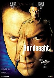 Latest Movie Bardaasht by Rahul Dev songs download at Pagalworld